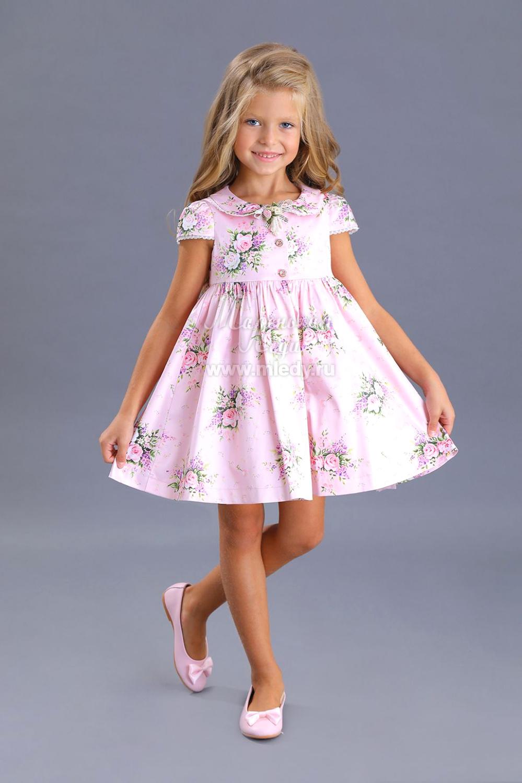 Нарядное Платье Для Девочки Череповец