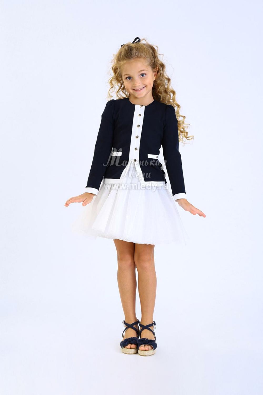 Маленькая Леди Магазин Детской Одежды Официальный