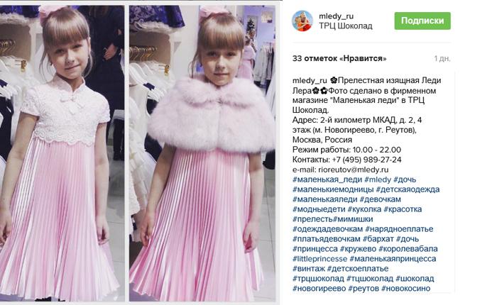 Детское белое платье плиссе от mledy