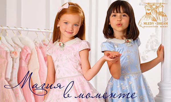 e7d03110429 Красивые нарядные платья для девочек в интернет магазине одежды маленькая  леди